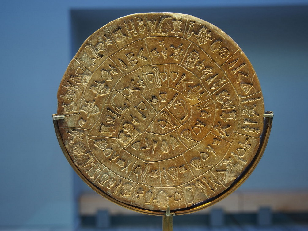 The Enigma Of The Phaistos Disk, A 3,700-Year-Old Indecipherable Message _της_Φαιστού_πλευρά_B_6381